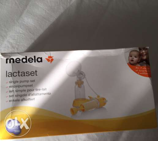 New medela lactaset single pump set