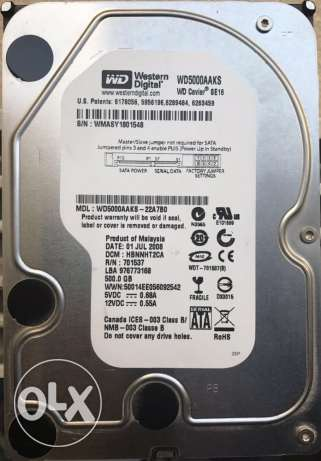 Hard Disc Drive 500 GB - New (western digital)