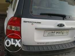 CAR FOR SALE - KIA Sportage 2007