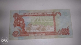 Qatar Old Currencies