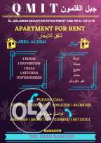 1 BHK Flat Available For Rent in Al Hilal