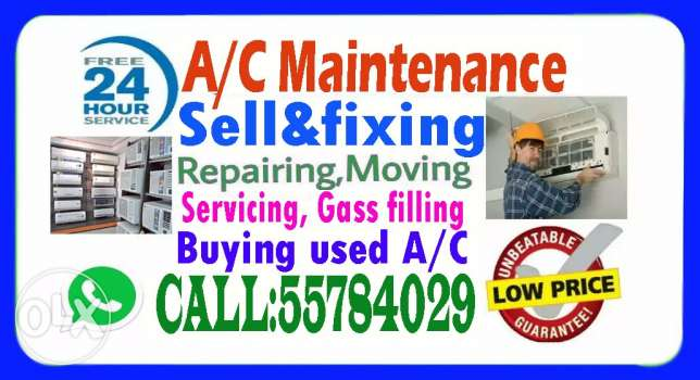 Job house a/c repair and service