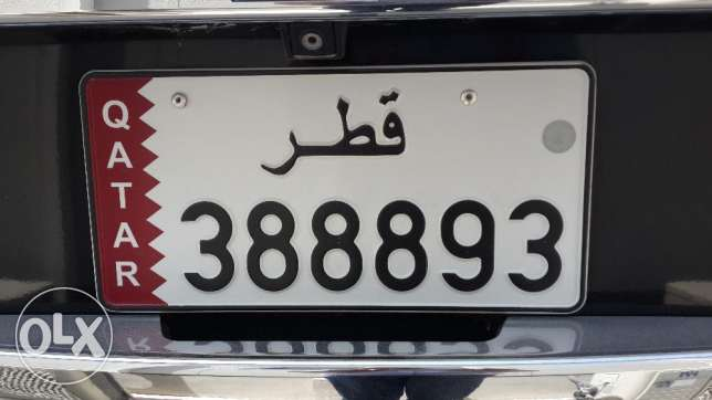 Special 6 digits Car Plate Number