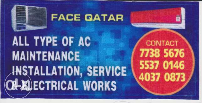All types of AC servicing & Maintenance