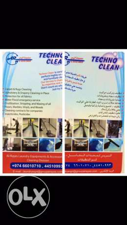 Techno Clean