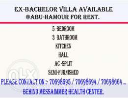 5Bhk Ex- Bachelor Accommodation At Messaimmer Health Center