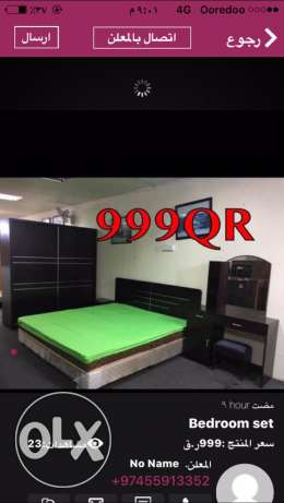 Bedroom set for selling Discount Price///