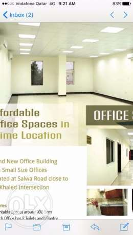 -:11000/- Brand New Office Building in Salwa Road