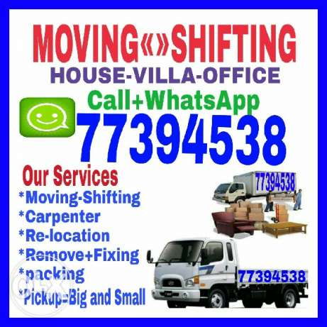 Moving shifting packing service
