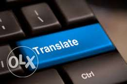 We Translate