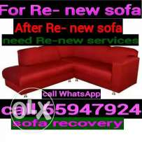 Sofa recovery