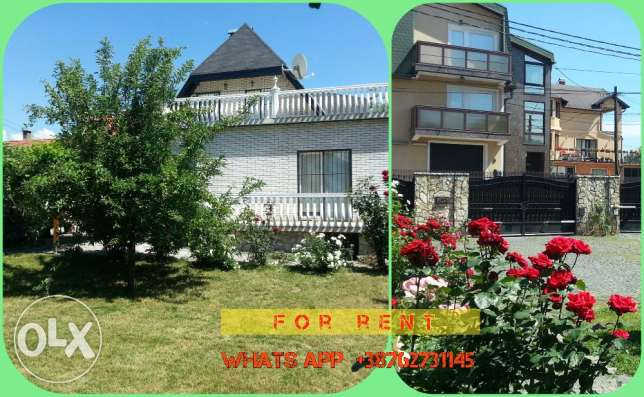 Villa for rent in Bosnia