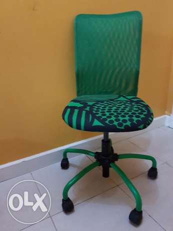Green Ikea Chair For SELL