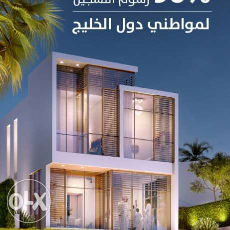 Own a 2 bedroom apartment in Dubai from QAR 1.29 million* Payable over