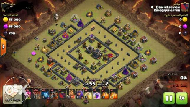 Clash th9 almost max whats only