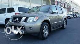 Nissan - Pathfinder Model 2008