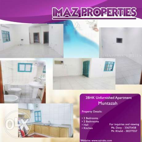 Apartment with 2BR for rent-Family المنتزه -  1