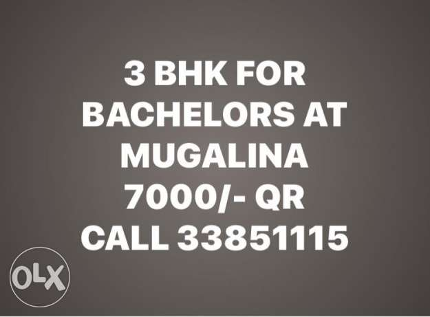 3 BHK For bachelors at mugalina