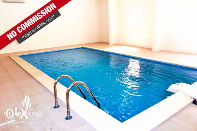 NO COMMISSION! FF 2BR Apt in Bin Omran
