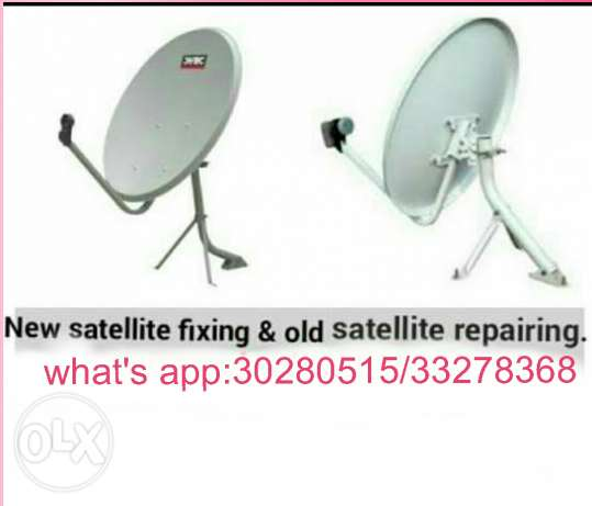 New satellite fixing&old satellite reparing