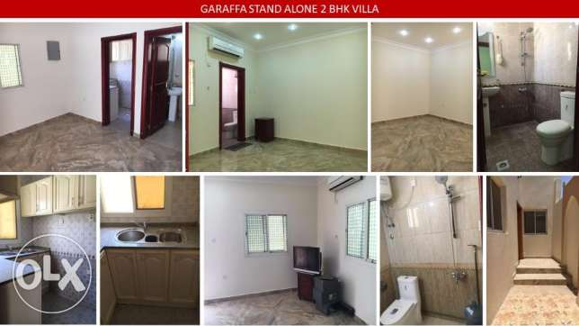 gharaffa 2bhk, 1bhk & studio apartments!
