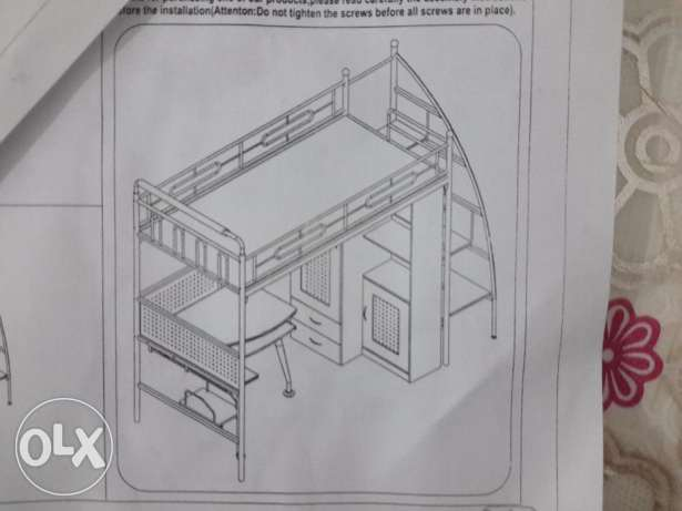 Space Saver Bunk Bed الغانم -  3