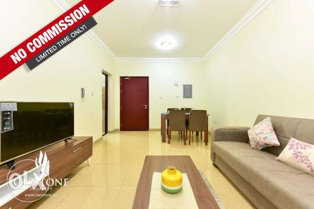 No Commission - NEW! 2BR Furnished Flat in Prime Location