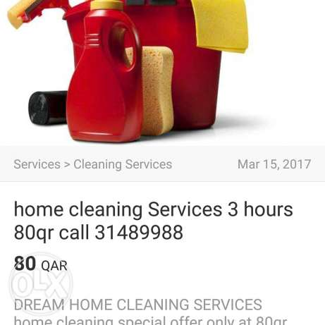 Special price 3 hours services only at 80qr