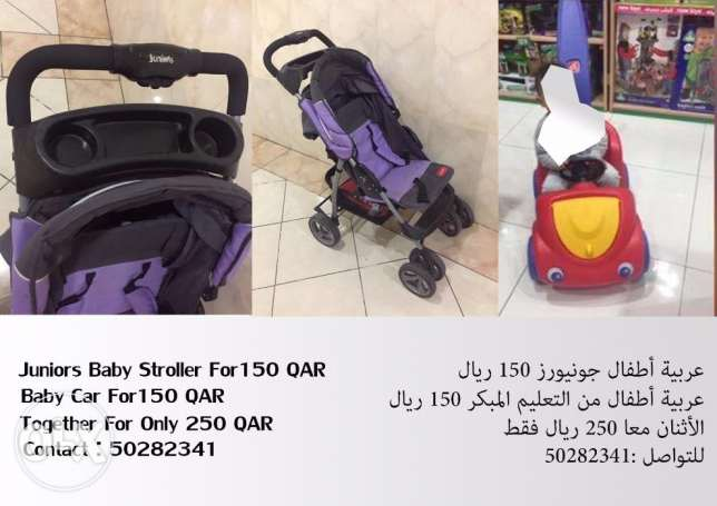 Baby Stroller & Car For Sale