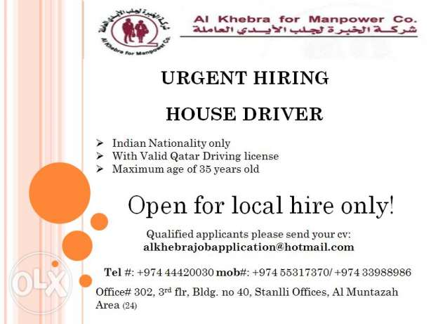 Urgent hiring for house driver!