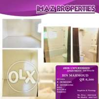 Male Bachelor Apartment for Rent-Bin Mahmoud