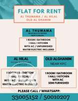 flat for rent in thumama and hilal no commission