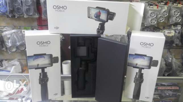 Osmo mobil الريان -  2