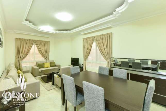 NEW!!! Fully Furnished 2BR Apartment in Al Sadd