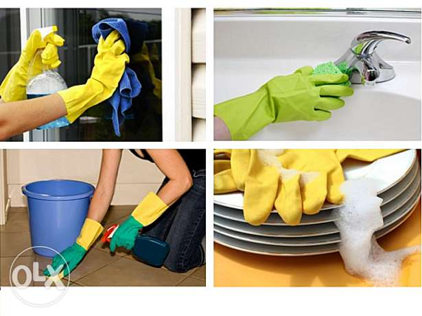 3hour services only 70qr cleaning