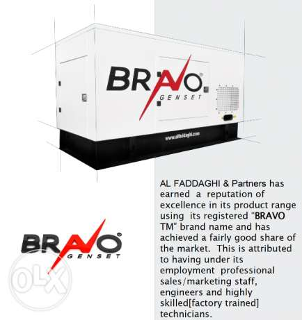 Bravo with Perkins engines Generators directly from Saudi manufacturer