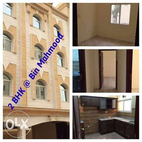 2 BHK Apartment Available For Rent in Fereej Bin Mahmoud Area