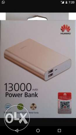 Huawei power bank for sale