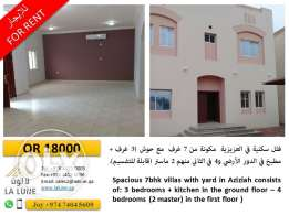 Compound Villa in AL Waab,Al Hilal,Ain Khalid,Old Airport,Mansoura
