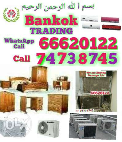 Buying & selling used household items