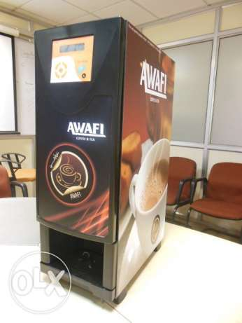 Coffee Tea Machine