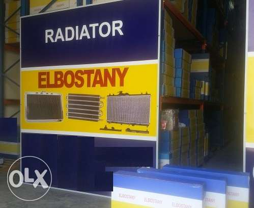 Radiator Shop in doha, qatar - Elbostany Radiator