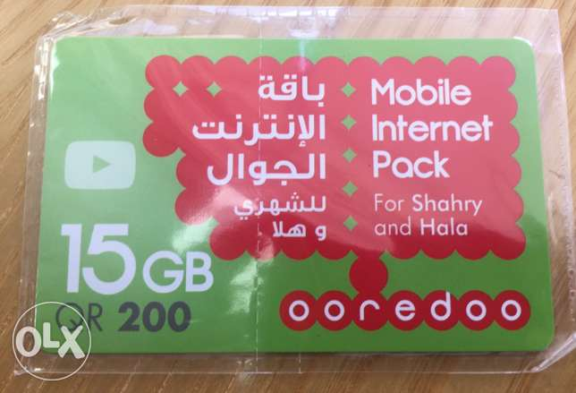 Ooredoo Mobile Internet Data cards