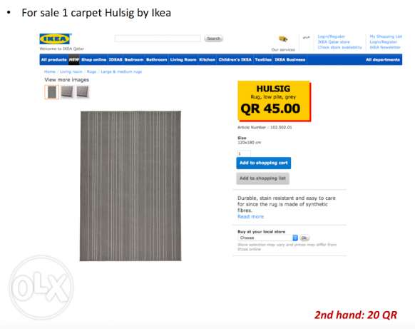 For sale 1 carpet Hulsig by Ikea