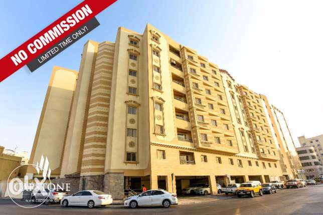 NO COMMISSION - Najma 2BR Fully-furnished Apartment