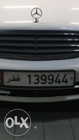 Numbers plate for sale