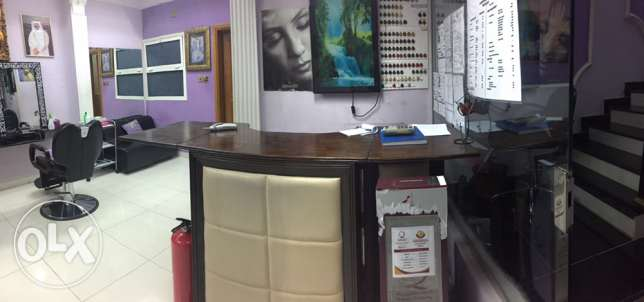 beauty salon for sale