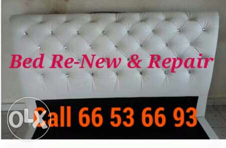 Upholstery & Repair sofa bed, chair mojlis نجمة -  3