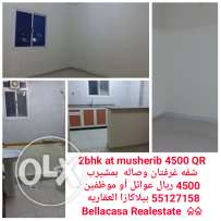 Flat 2 bedrooms for rent in musherib