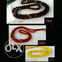 Aqeek sons tasbih new
